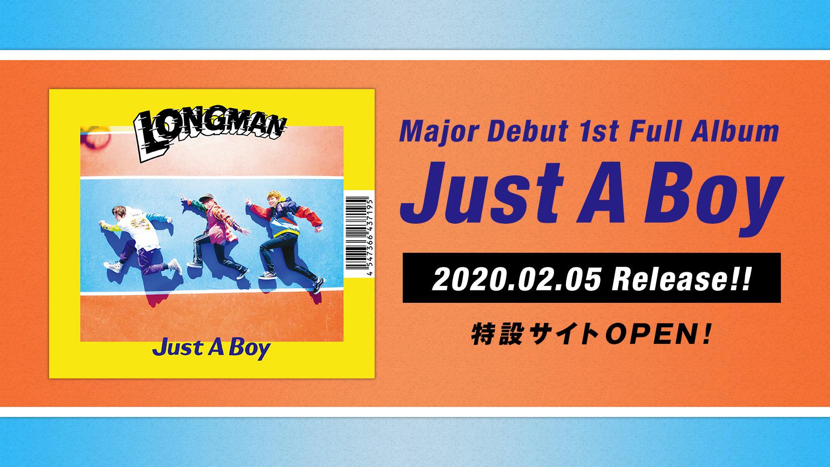 「Just A Boy」特設
