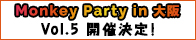 Monkey Party vol.5[PC]