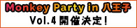 Monkey Party vol.4
