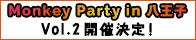 ライブ&ハイタッチ and more!!