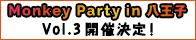 Monkey Party in 八王子 vol.3