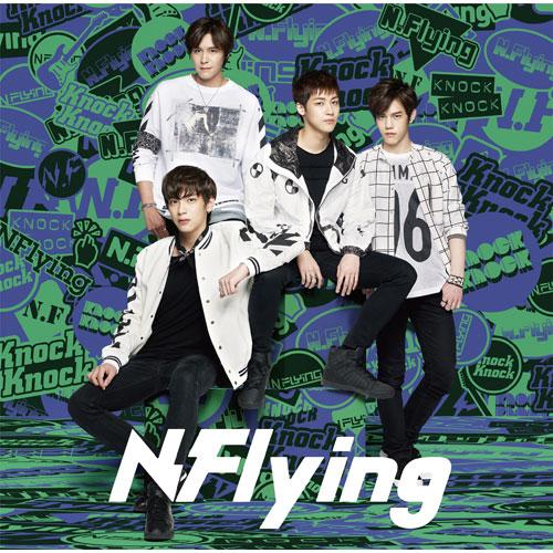 Japan Debut Single「Knock Knock」《初回限定盤B》