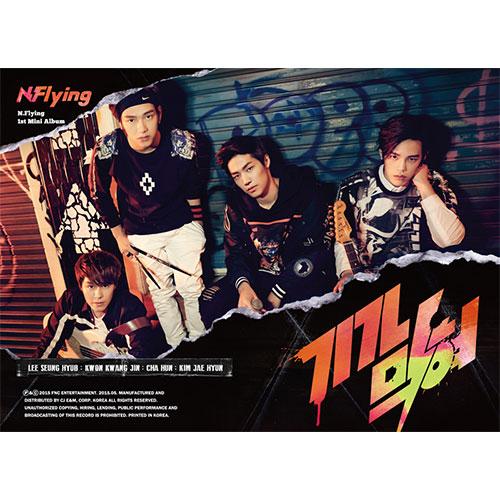 1st Mini Album「기가막혀」