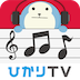 recochoku_hikari_tv_music_a_la_carte11.png