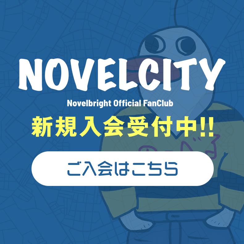 novelcity