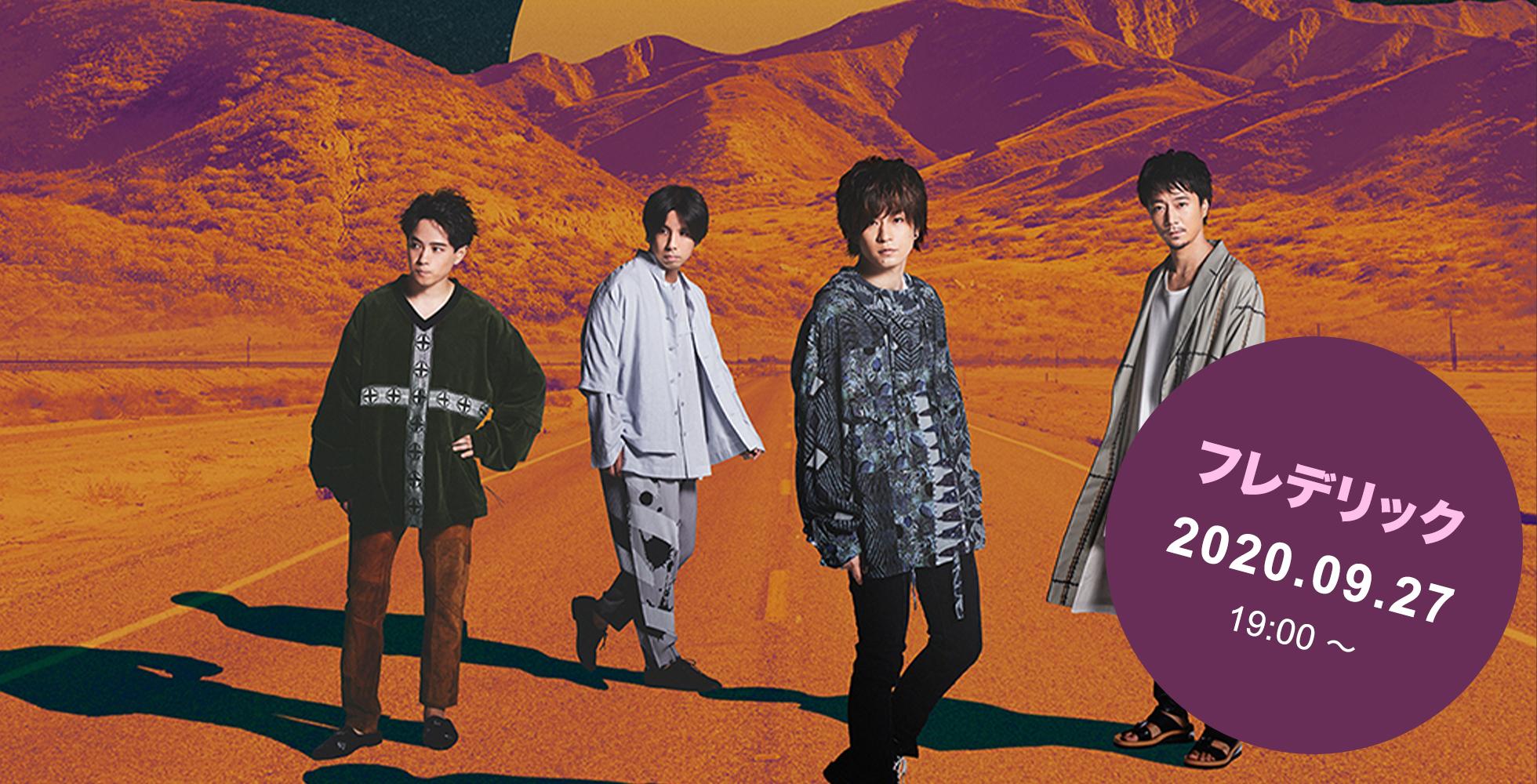 FREDERHYTHM ONLINE「ASOVISION〜FRDC × INT〜」