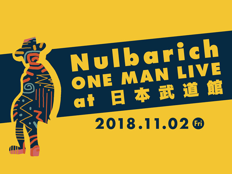 ONE MAN LIVE at 日本武道館