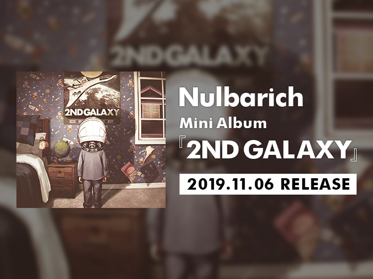 Mini Album「2ND GALAXY」