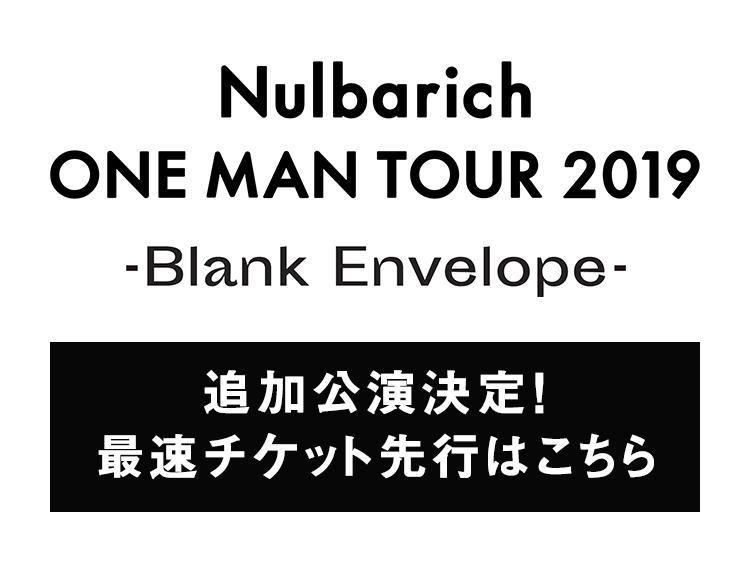 Nulbarich TOUR 2019