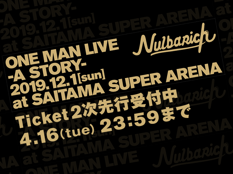 『Nulbarich ONE MAN LIVE -A STORY-』チケット2次先行受付