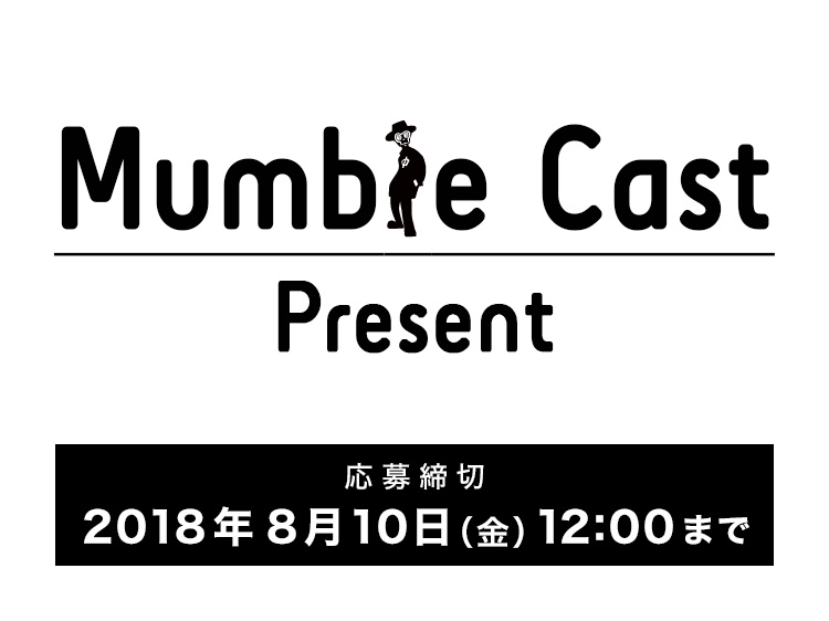 Mumble Cast Present