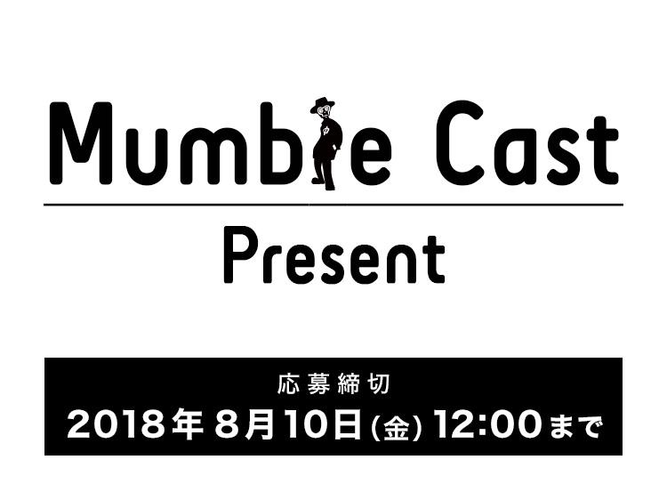 Mumble Cast Present