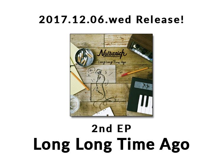 2nd EP
