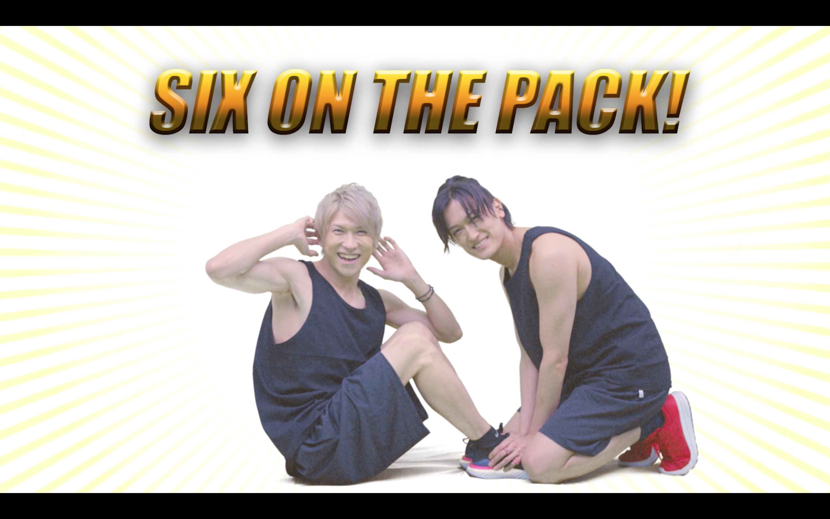「SIX ON THE PACK」Music Video公開!