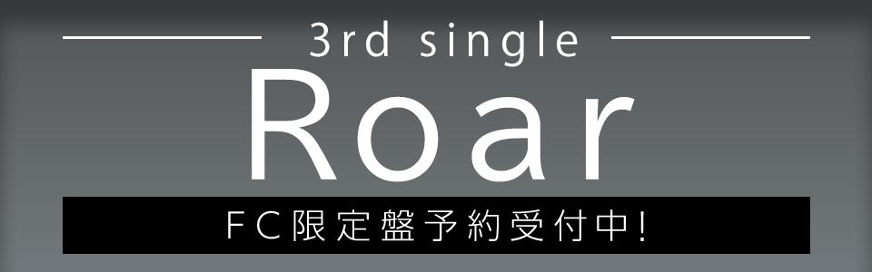 fc_roar