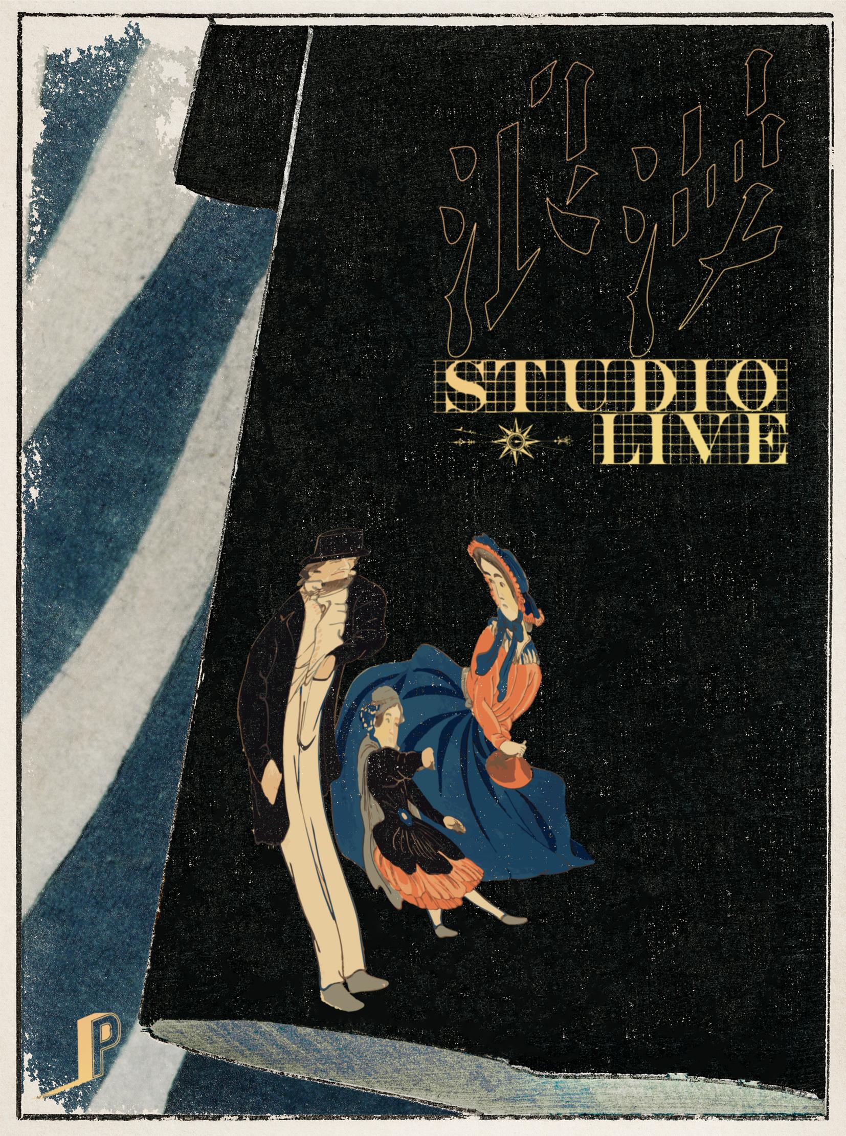 浪漫 STUDIO LIVE<span>*UNIVERSAL MUSIC STORE限定商品[DVD盤] </span>