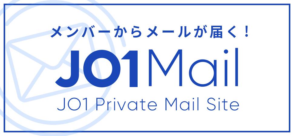 JO1 Mail