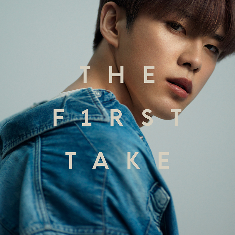 無限大 - From THE FIRST TAKE