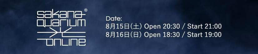 光ONLINE(WEB)