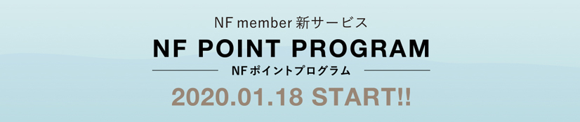 pointprogram