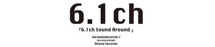 10th_tour_arena