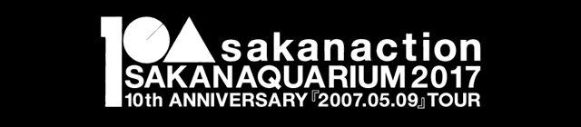 10th_anniversary_tour