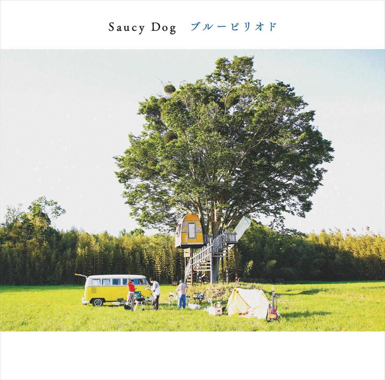 3rd Mini Album「ブルーピリオド」