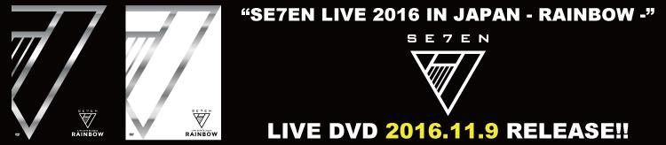 SE7EN LIVE 2016 in Japan