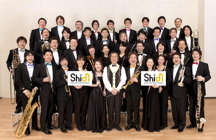 大阪市音楽団