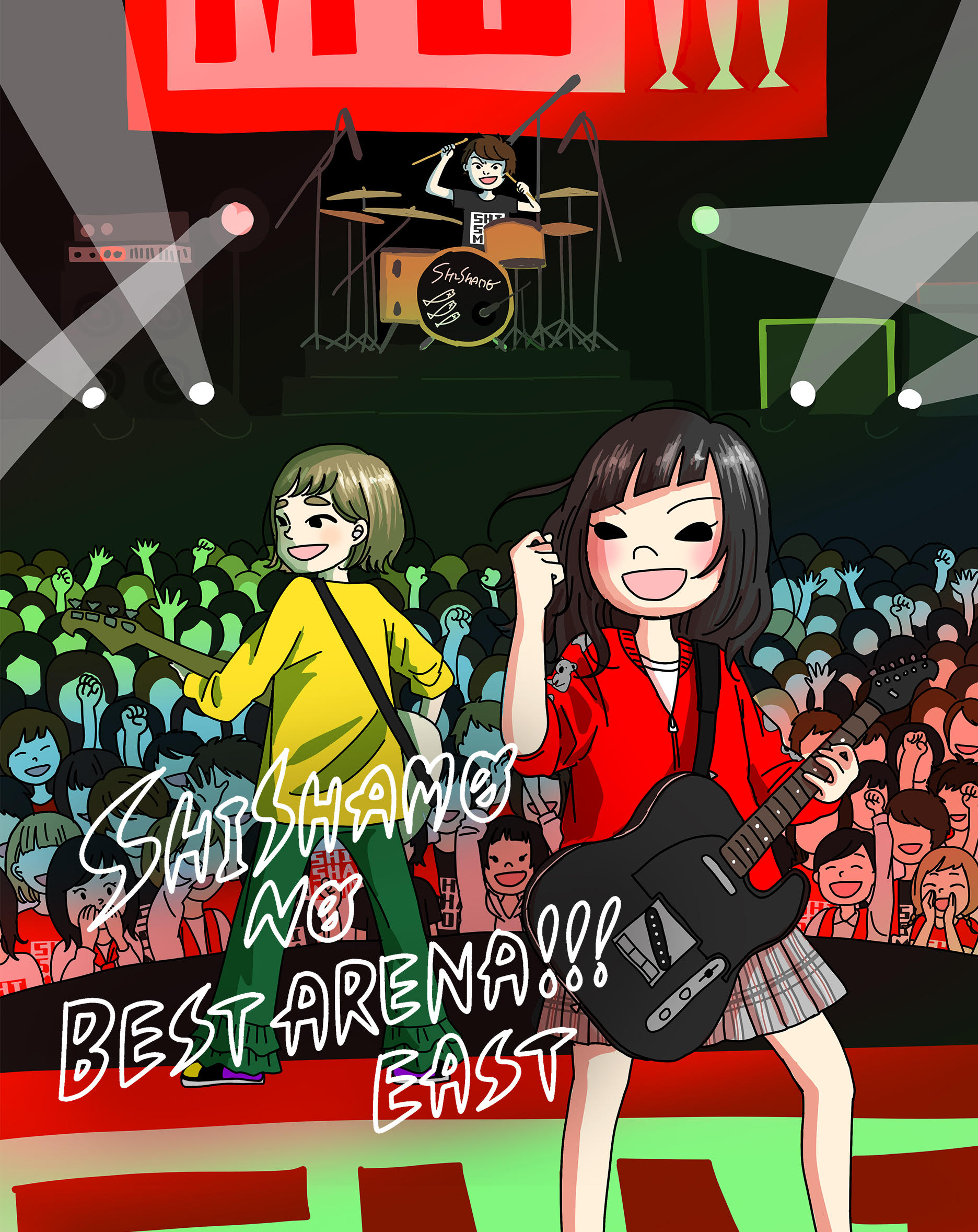 SHISHAMO NO BEST ARENA!!! EAST