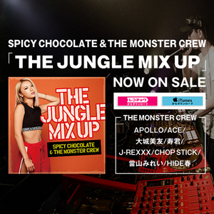 THE JUNGLE MIX UP