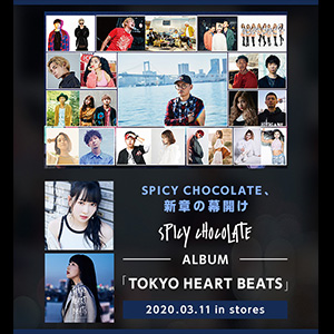 TOKYO HEART BEATS