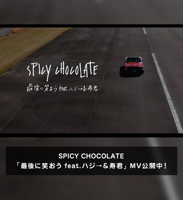 「最後に笑おう feat.ハジ→&寿君」MV