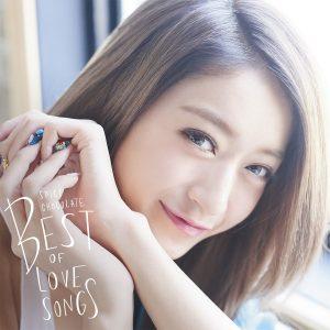 スパイシーチョコレート BEST OF LOVE SONGS 【通常盤】