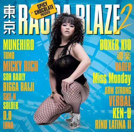 東京RAGGA BLAZE 2