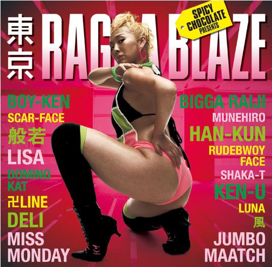 東京RAGGA BLAZE