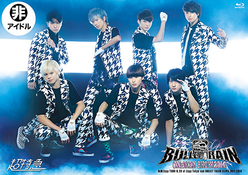 BULLETTRAIN ONE MAN SHOW 2014 LIVE BLUE-RAY & DVD 2015.2.4 RELEASE!!