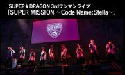 SUPER MISSION ~Code Name:Stella~