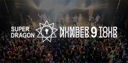 NUMBER 9 TOUR