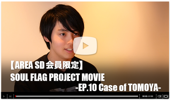 SOUL FLAG PROJECT MOVIE -EP.10 Case of TOMOYA-