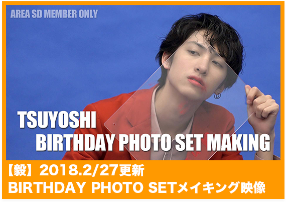 TSUYOSHI BIRTHDAY PHOTO SET MAKING