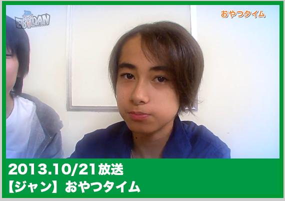 EBiDAN おやつタイム (2013/10/21)ジャン