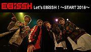 Let's EBiSSH! ~START 2018~