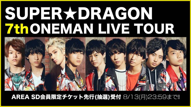 SUPER★DRAGON 7th ONEMAN LIVE TOUR(AREA SD会員限定)