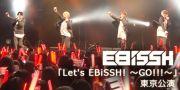 Let's EBiSSH! ~GO!!!~