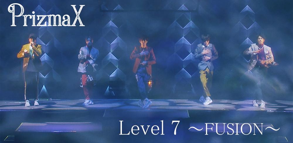PrizmaX level7