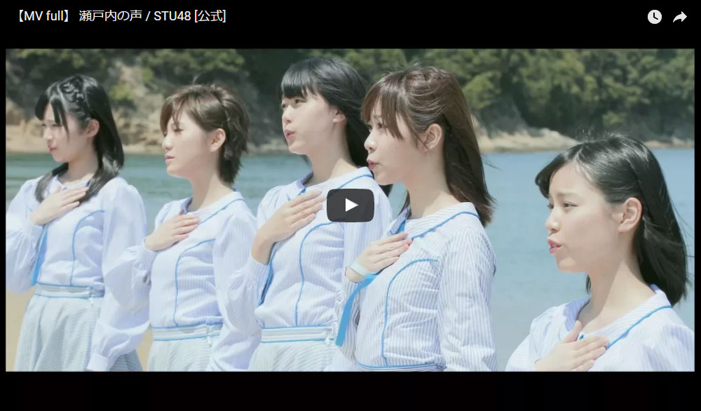 Youtube「瀬戸内の声」MV full