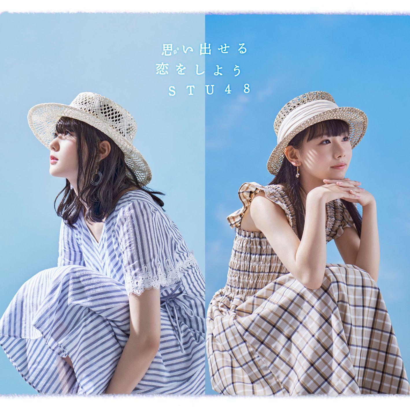 5th Single「思い出せる恋をしよう」劇場盤