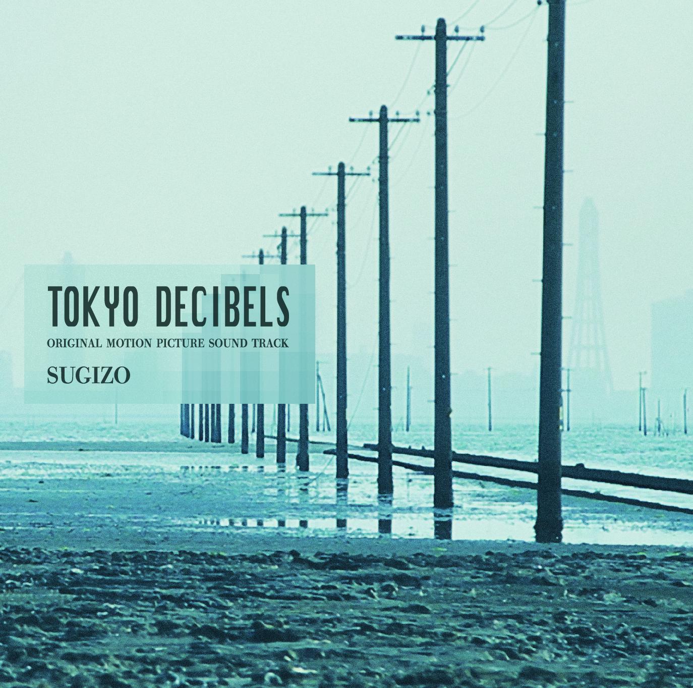 TOKYO DECIBELS 〜ORIGINAL MOTION PICTURE SOUND TRACK〜