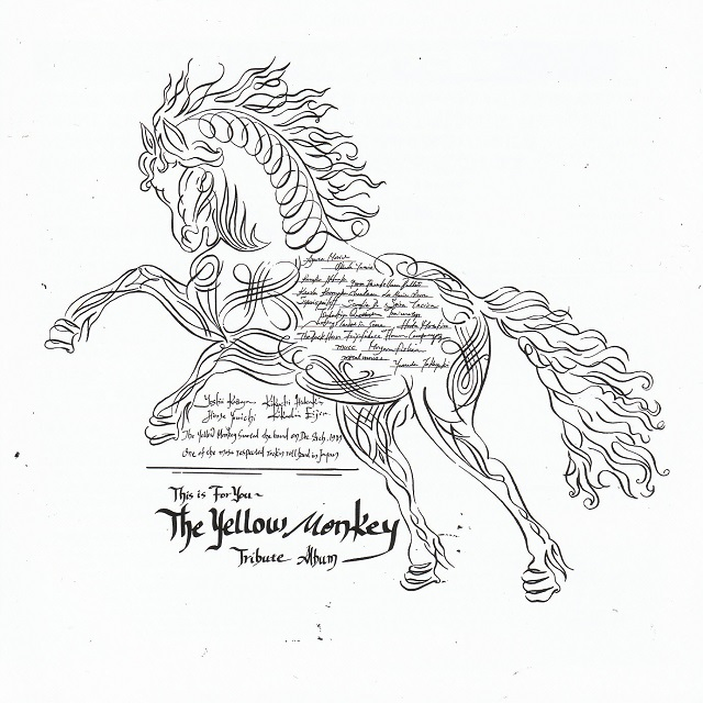 Tribute AlbumTHIS IS FOR YOU~THE YELLOW MONKEY TRIBUTE ALBUM